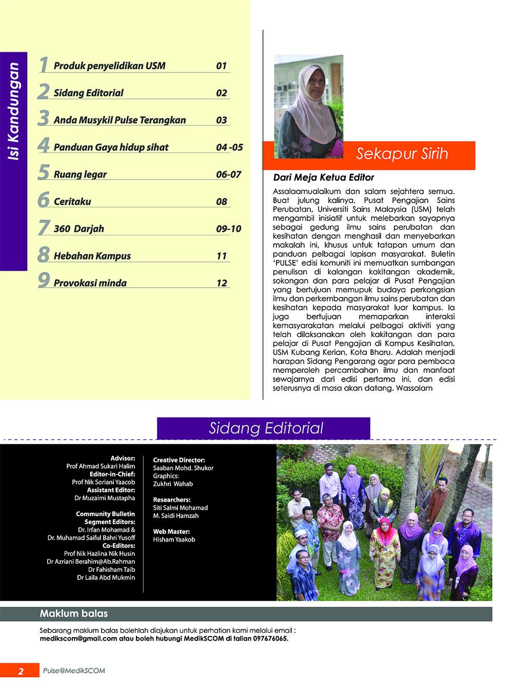 pulsemedikscomcommunitydec2013-1_page_2