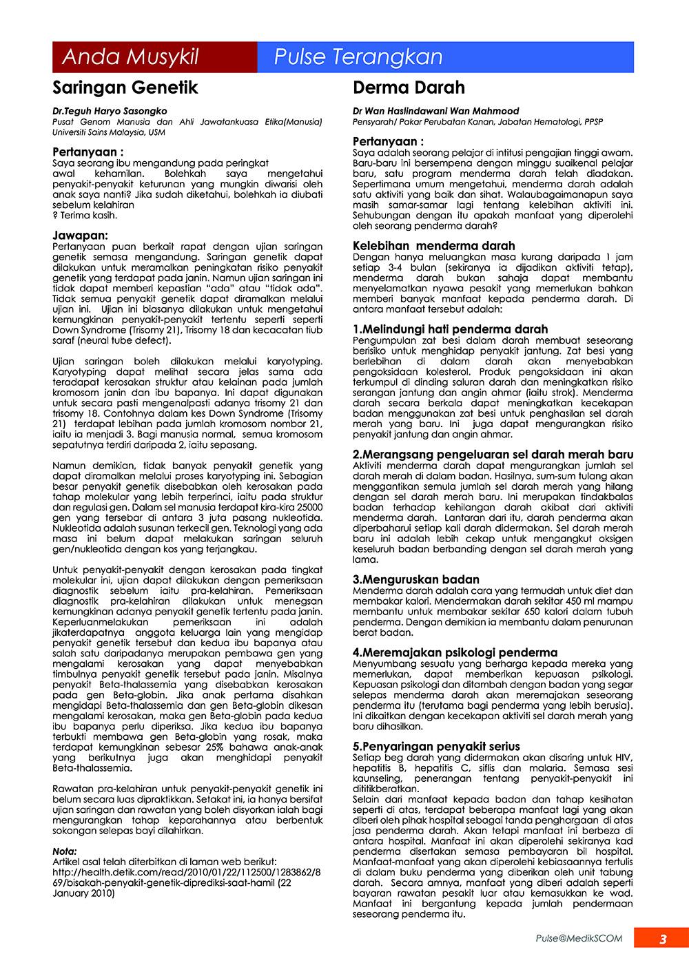 pulsemedikscomcommunitydec2013-1_page_3
