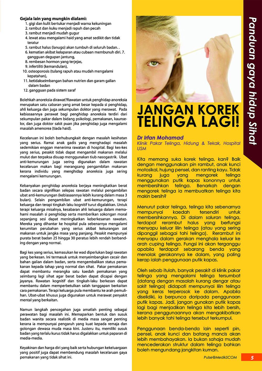 pulsemedikscomcommunitydec2013-1_page_5