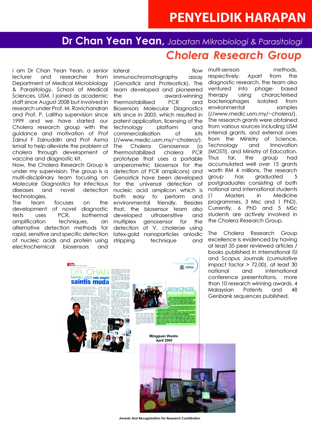 pulsemedikscom technical dec 2013_page_03