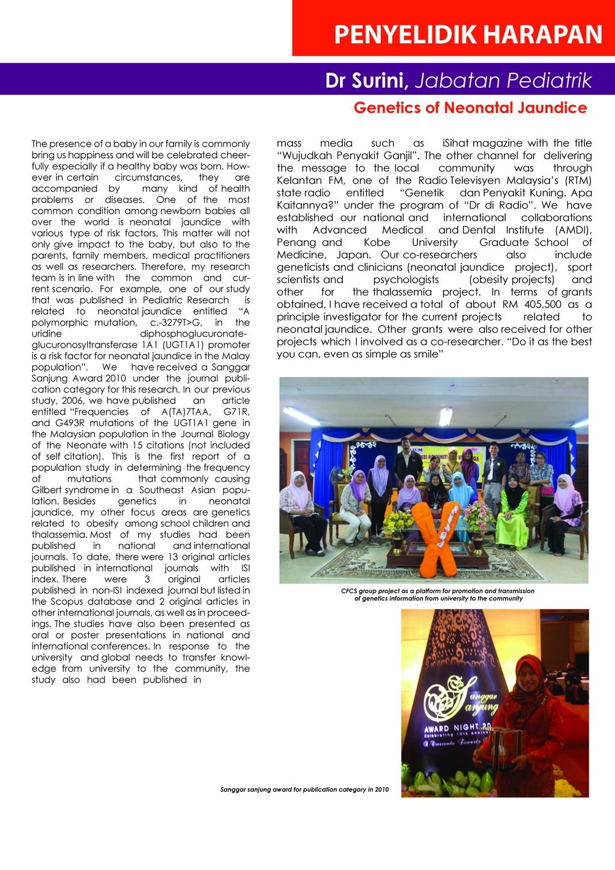 pulsemedikscom technical dec 2013_page_04